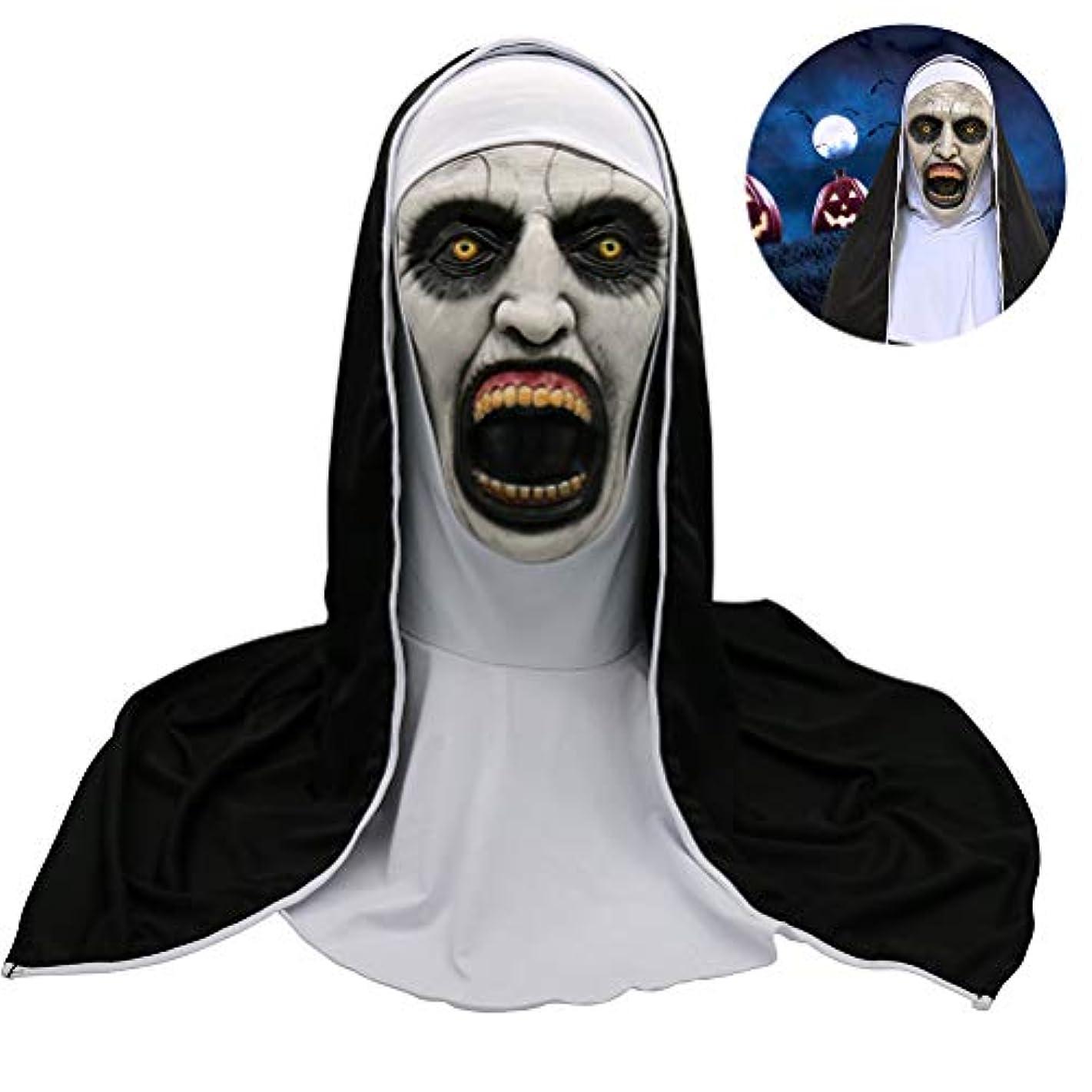 適用済み延期する最悪BSTOPSEL ハロウィン修道女ホラーマスクコスプレ怖いラテックスマスク付きスカーフフルフェイスヘルメットハロウィンパーティーの小道具