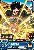 スーパードラゴンボールヒーローズ第4弾/SH4-47 孫悟飯:ゼノ C