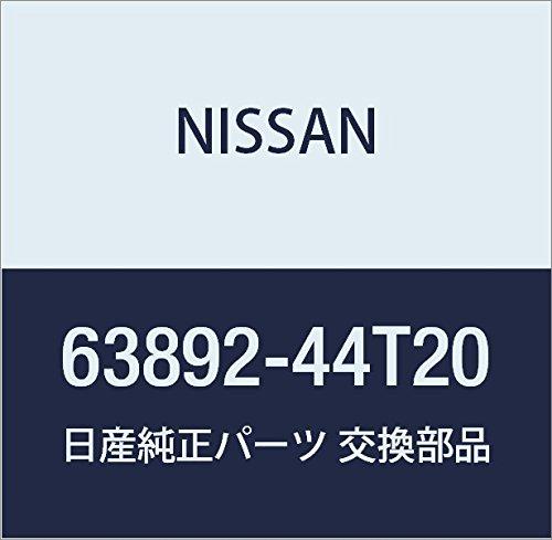 NISSAN (日産) 純正部品 ラベル ネーム サイド フロント シビリアン 品番63892-44T20