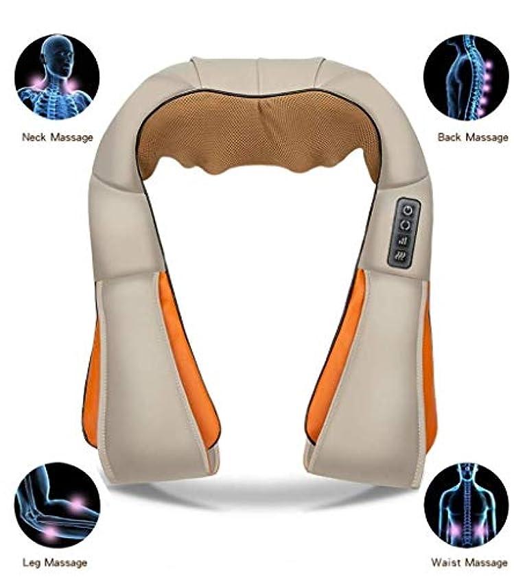 上流の頬骨ガム肩/首マッサージ器、赤外線加熱混練マッサージ、ホーム/カーオフィスU字型の電気指圧マッサージ