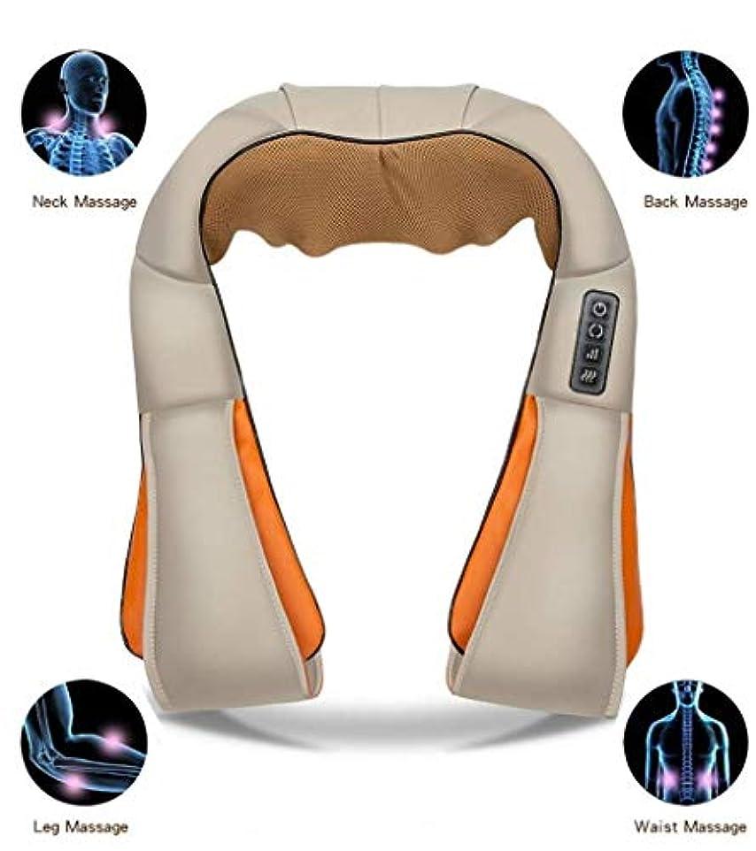 青変数ティッシュ肩/首マッサージ器、赤外線加熱混練マッサージ、ホーム/カーオフィスU字型の電気指圧マッサージ