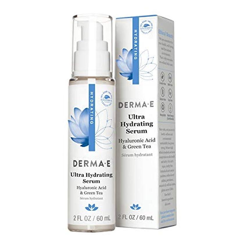 君主制粘液発表Derma E Hydrating Serum 60ml/2oz並行輸入品