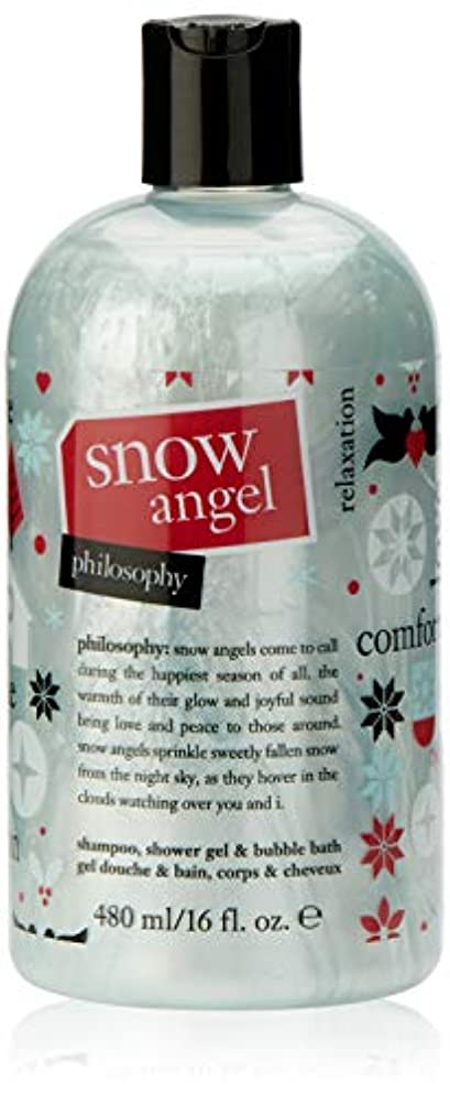 恐怖動機付ける扱いやすいPhilosophy - Snow Angel Shampoo, Shower Gel and Bubble Bath Holiday 2017