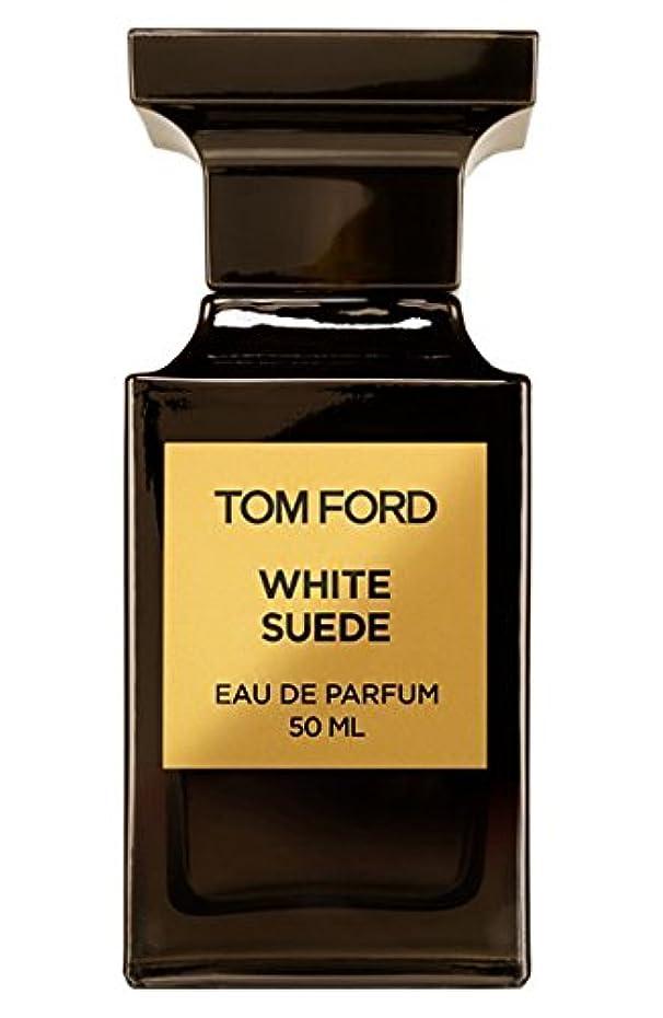 さらにチキン近代化Tom Ford Private Blend 'White Suede' (トムフォード プライベートブレンド ホワイトスエード) 1.7 oz (50ml) EDP Spray for Women