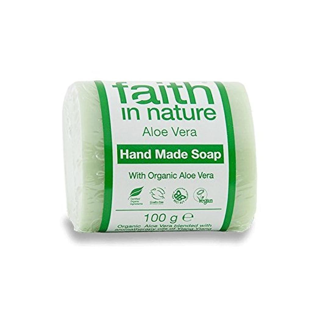 闇第五スパークFaith in Nature Aloe Vera with Ylang Ylang Soap 100g (Pack of 6) - イランイランソープ100グラムと自然のアロエベラの信仰 (x6) [並行輸入品]