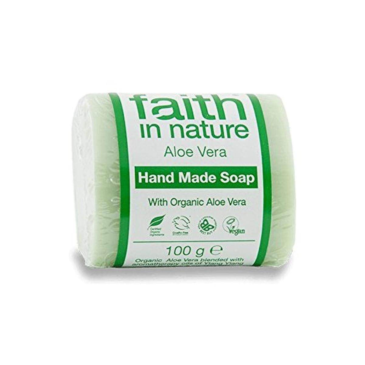 驚ガラススチュワーデスFaith in Nature Aloe Vera with Ylang Ylang Soap 100g (Pack of 2) - イランイランソープ100グラムと自然のアロエベラの信仰 (x2) [並行輸入品]