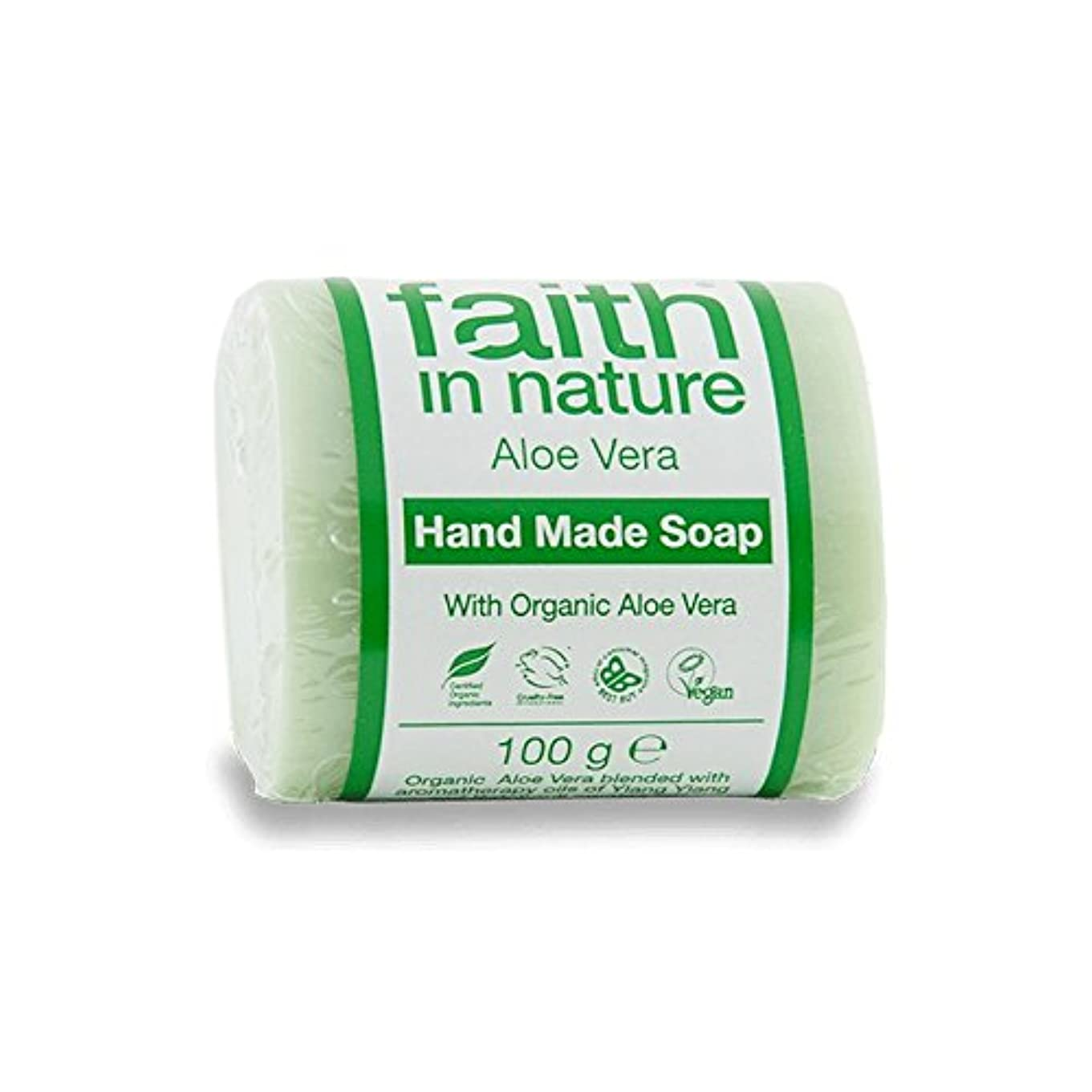 安全性抽選唯物論Faith in Nature Aloe Vera with Ylang Ylang Soap 100g (Pack of 6) - イランイランソープ100グラムと自然のアロエベラの信仰 (x6) [並行輸入品]