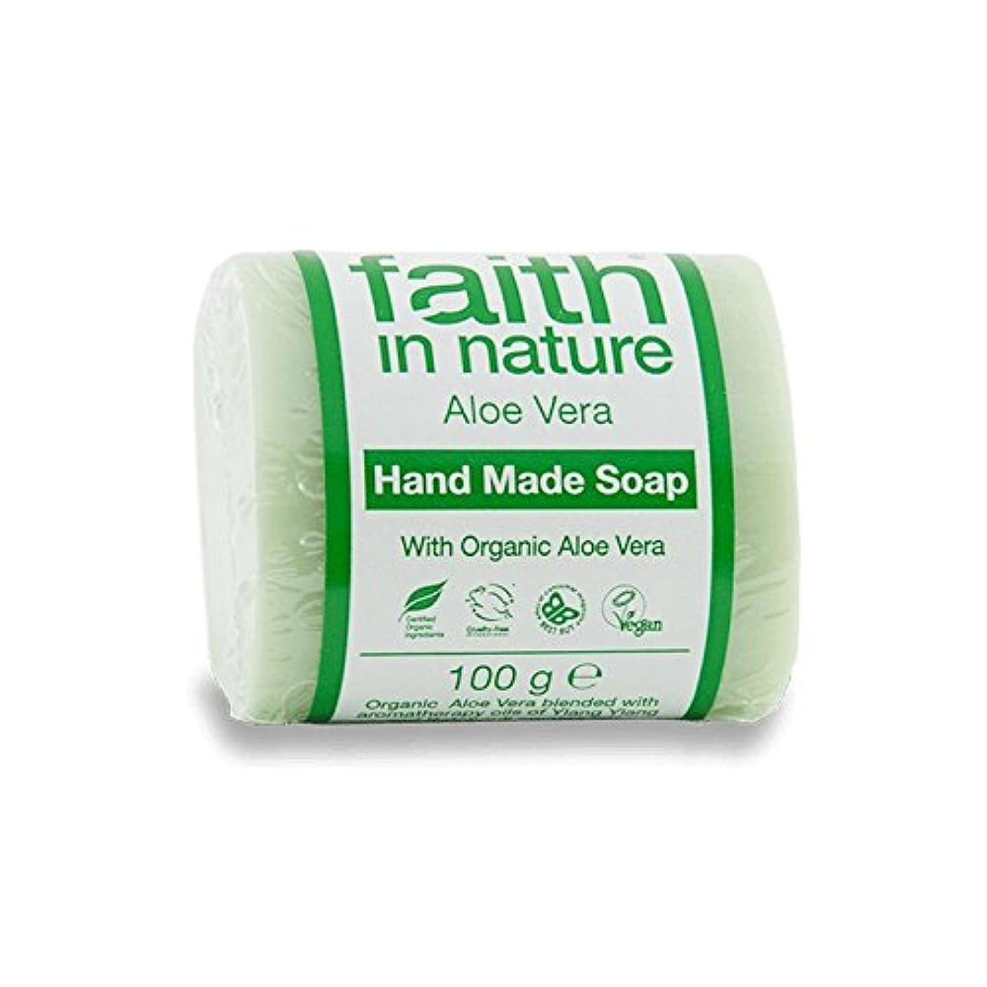連合前方へ症状Faith in Nature Aloe Vera with Ylang Ylang Soap 100g (Pack of 6) - イランイランソープ100グラムと自然のアロエベラの信仰 (x6) [並行輸入品]