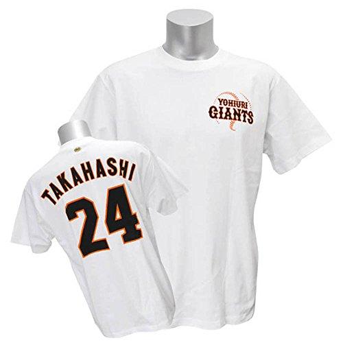 日本プロ野球 読売ジャイアンツ #24 高橋由伸 背番号 Tシャツ・・・
