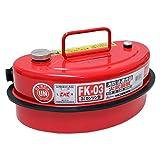 メルテック ガソリン携行缶 3L 消防法適合品 KHK [亜鉛メッキ鋼板] 鋼鈑厚み:0.7mm Meltec FK-03