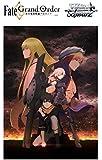 ヴァイスシュヴァルツ ブースターパック Fate/Grand Order -絶対魔獣戦線バビロニア- BOX