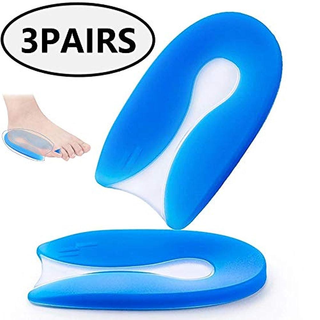 威信研磨シミュレートするシリコンヒールカップ-足底筋膜炎、かかとの痛み、骨の痛み、アキレスの痛みのための靴の挿入-男性と女性用のヒールジェルパッド(3ペア)