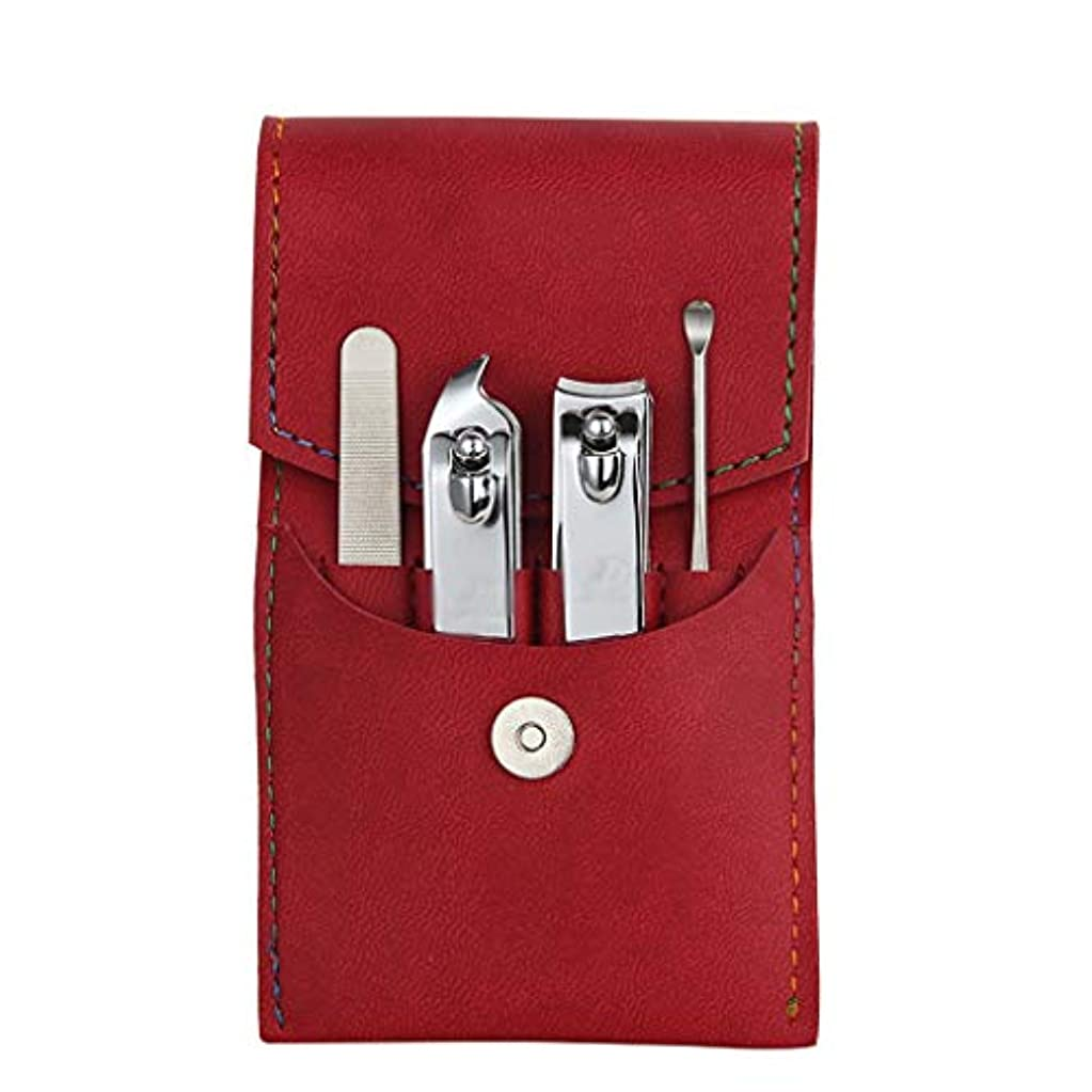 リーンオプションまた明日ね爪切り 高級炭素鋼の爪はさみ4ピースマニキュアセット爪切り手動ツールセット ネイル (Color : B)