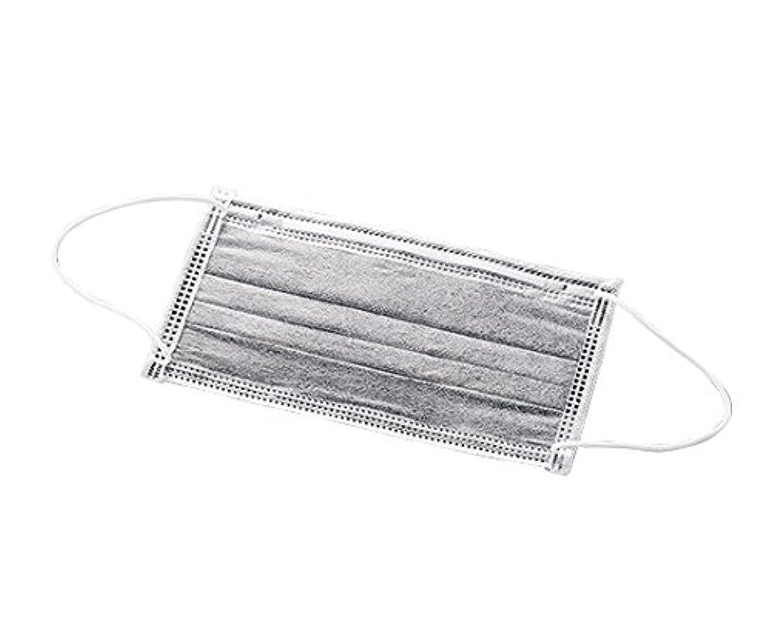 粘性ので出来ている爆発するアズワン 高性能活性炭マスク(4層タイプ)