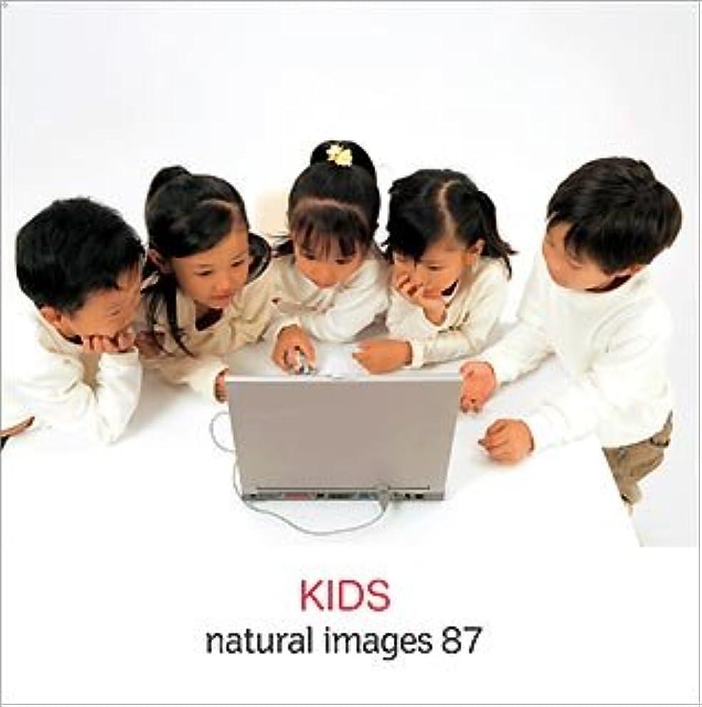 ハブために二naturalimages Vol.87 Kids