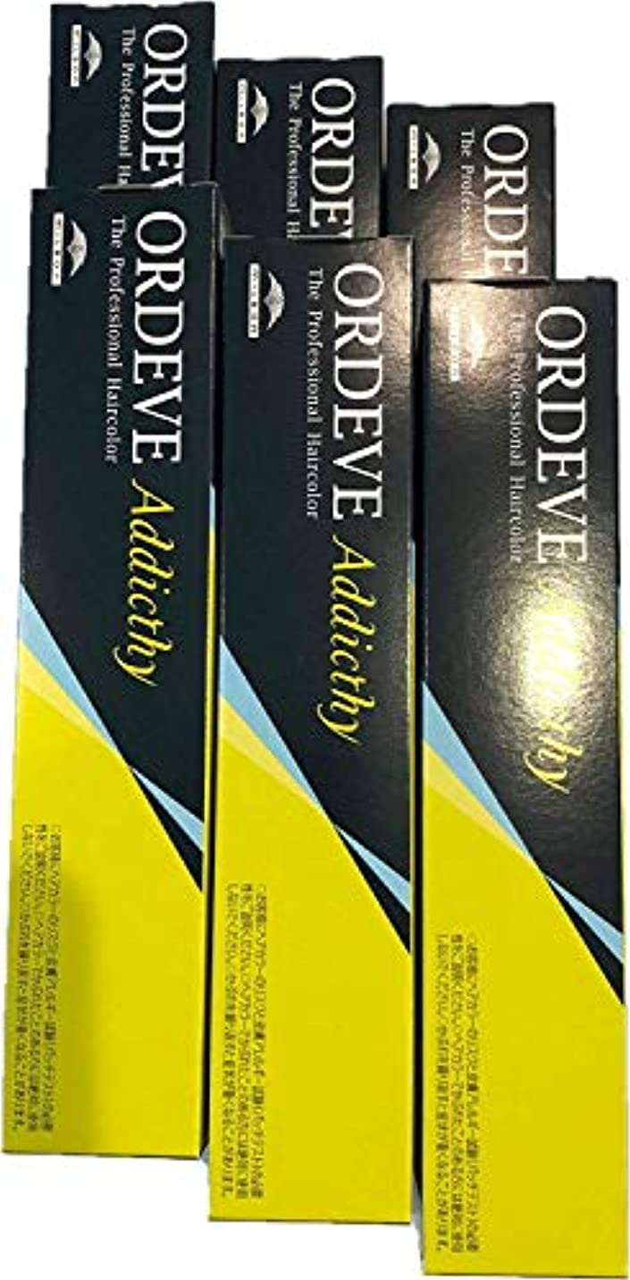 寝室を掃除するフォルダ敏感なミルボン オルディーブ アディクシー 1剤 3-SI シルバー 80g×6本