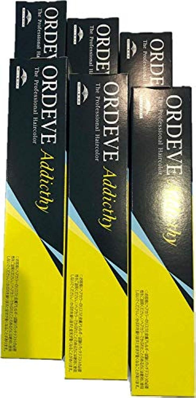 マントルアルネ手数料ミルボン オルディーブ アディクシー 1剤 3-SI シルバー 80g×6本