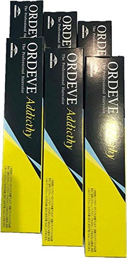 優越慰めエゴイズムミルボン オルディーブ アディクシー 1剤 9-SA サファイア 80g×6本