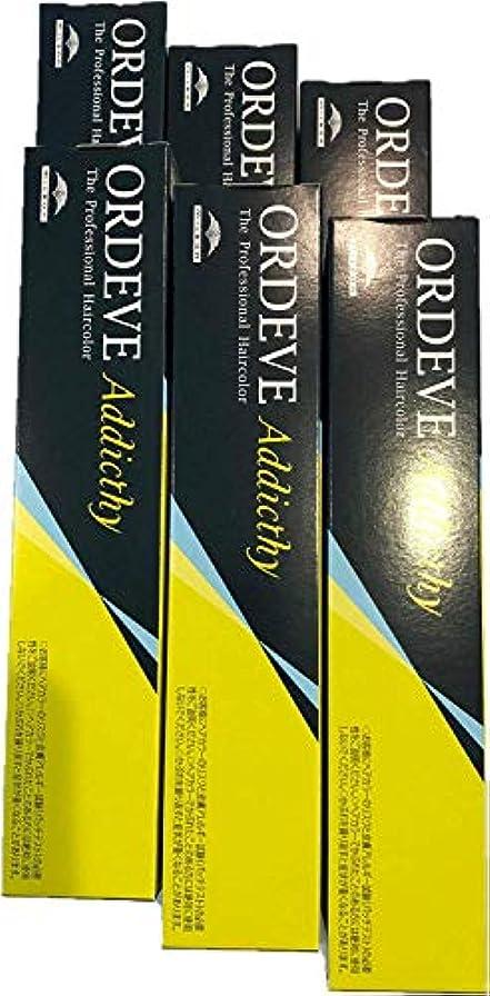 コインランドリーヘア変更ミルボン オルディーブ アディクシー 1剤 13-GP グレーパール 80g×6本