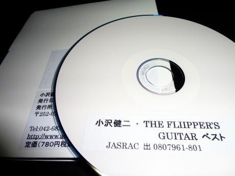 ギターコード譜シリーズ(CD-R版)/小沢健二 ・ THE ...