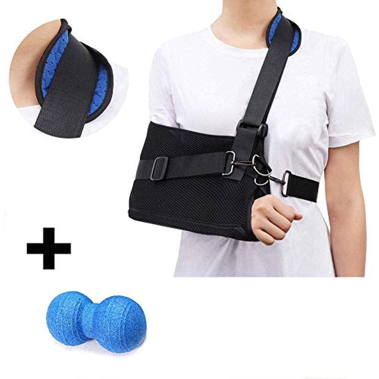 特徴づけるスズメバチ巨人アームスリング、調節可能な壊れたアームイモビライザー肘手首肩スリング左右の腕のための医療ストラップ