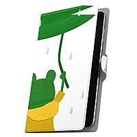 タブレット 手帳型 タブレットケース タブレットカバー カバー レザー ケース 手帳タイプ フリップ ダイアリー 二つ折り 革 動物 イラスト 雨 002873 Fire HDX Amazon アマゾン Kindle Fire キンドルファイア FireHDX firehdx-002873-tb