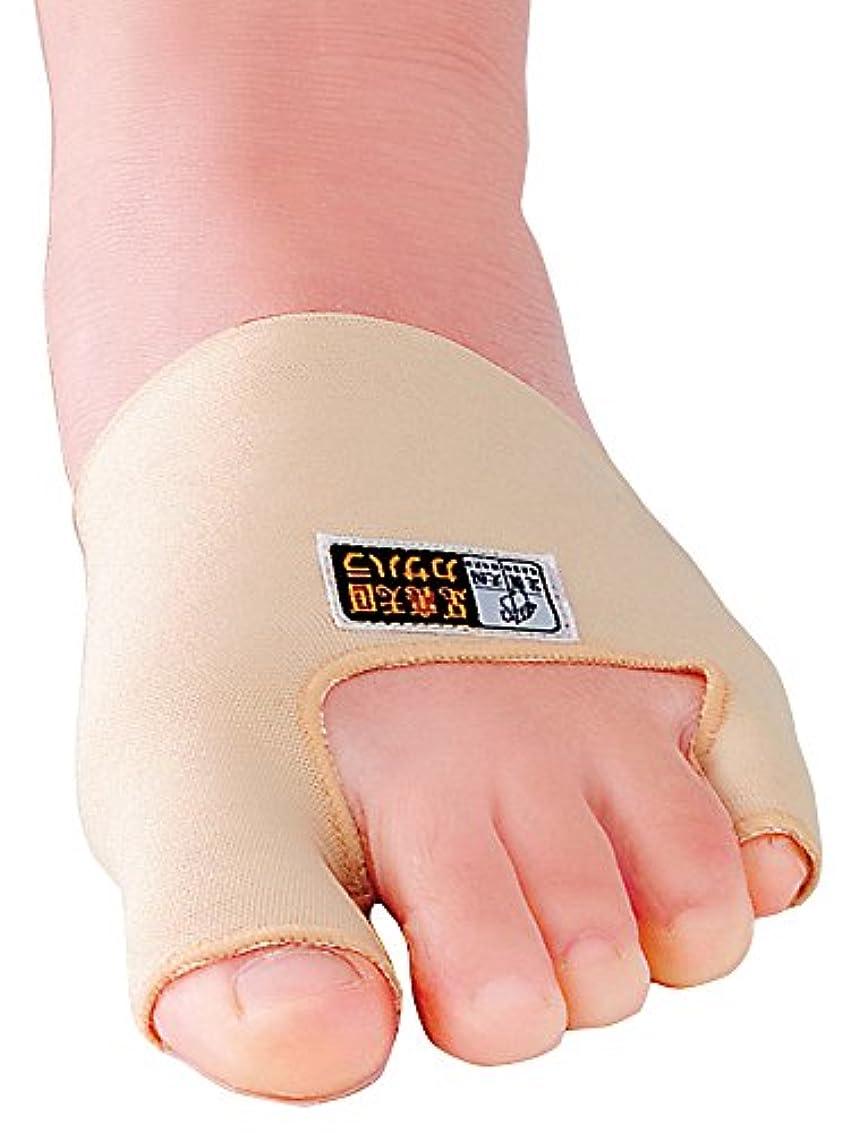 対処するチャップ少し外反母趾?内反小指シルクサポーター<左足用>
