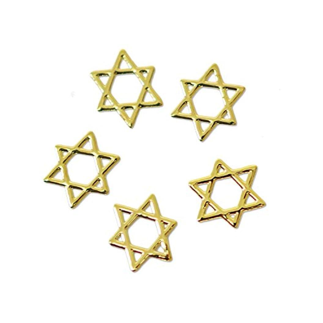豪華な書く避ける薄型メタルパーツ10030六芒星 ヘキサグラム ダビデの星 4mm×4mm(ゴールド)/20p入り 片面仕上げ