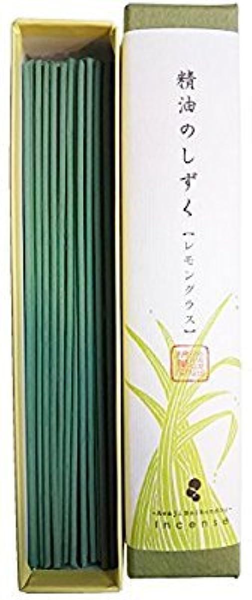 ジャーナル指令アイドル淡路梅薫堂のお香 精油のしずく レモングラス 9g 精油 アロマ スティック #184 ×12