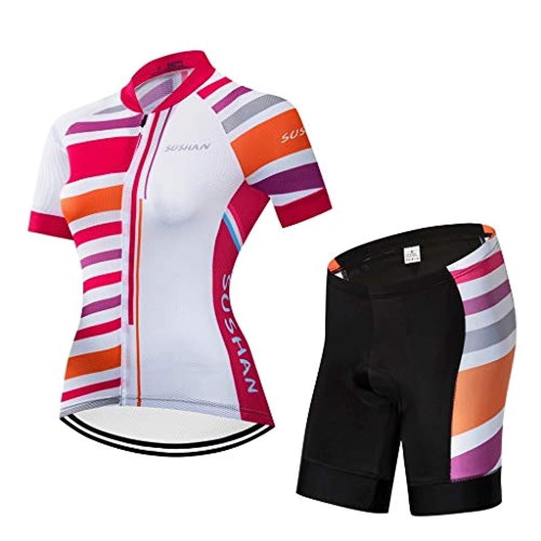 振る歩道スチュワーデス女性のサイクリングジャージ美しい自転車フルジップ半袖自転車服シャツジャケット夏セット衣装