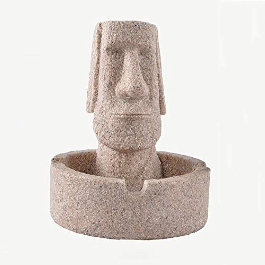 精神マラドロイト縞模様のタバコの灰皿クリエイティブ灰皿ホームデコレーション