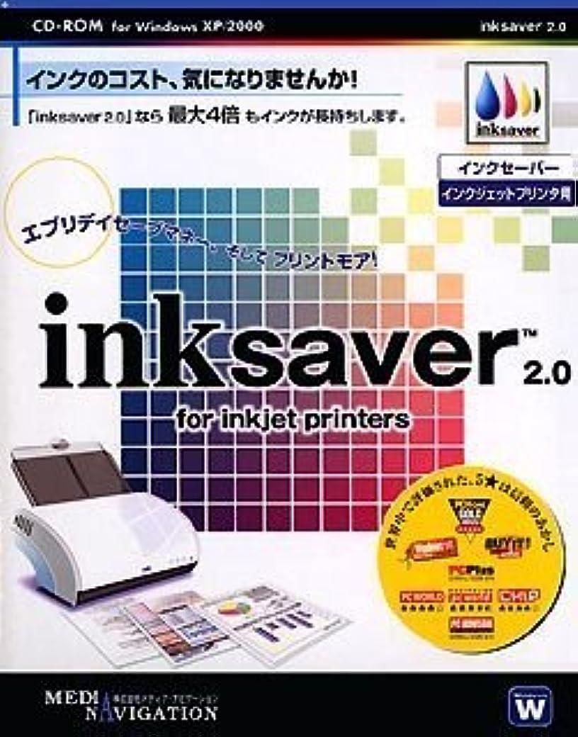 修理工染料支配的INKSAVER 2.0 通常パッケージ版