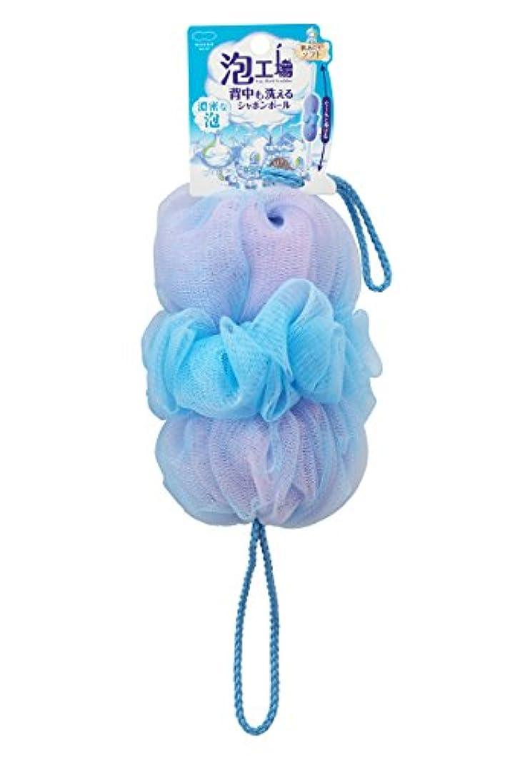 縮れた差別するシルエットマーナ(MARNA) 泡工場 背中も洗えるシャボンボール ブルー