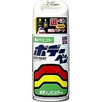 SOFT99 ( ソフト99 ) ペイント ボデーペン トヨタ 040 08098 [HTRC2.1]