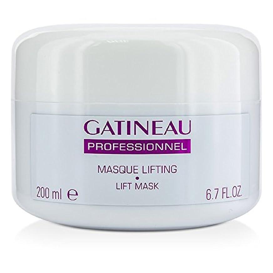 かもめカビぴったりガティノ Lift Mask (Salon Size) 200ml/6.7oz並行輸入品
