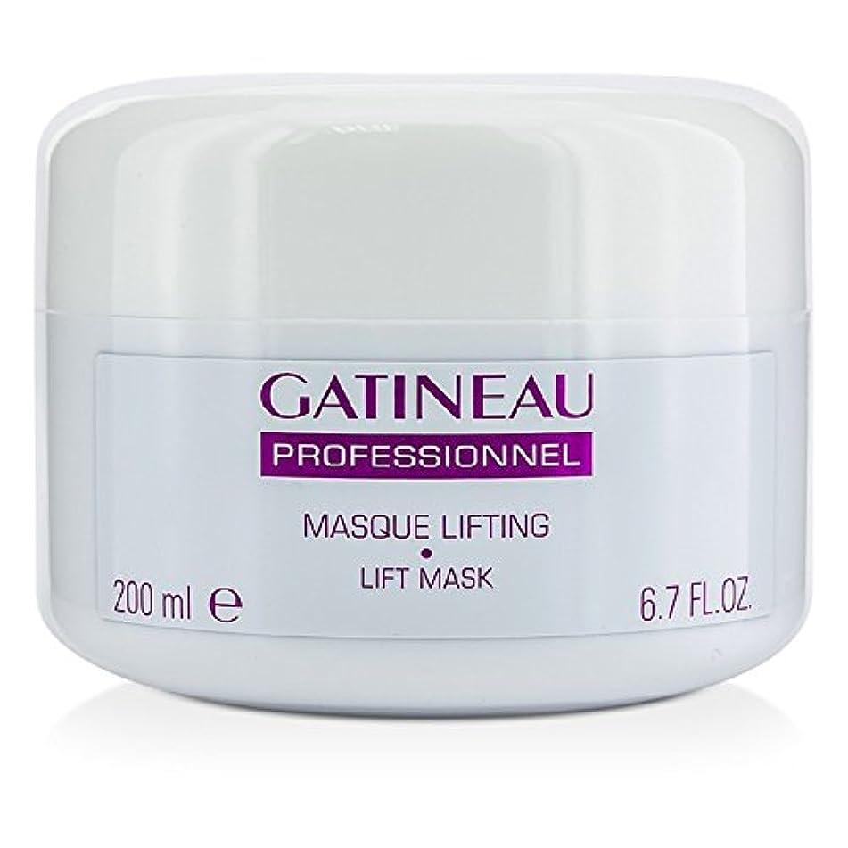 定義こんにちはガティノ Lift Mask (Salon Size) 200ml/6.7oz並行輸入品