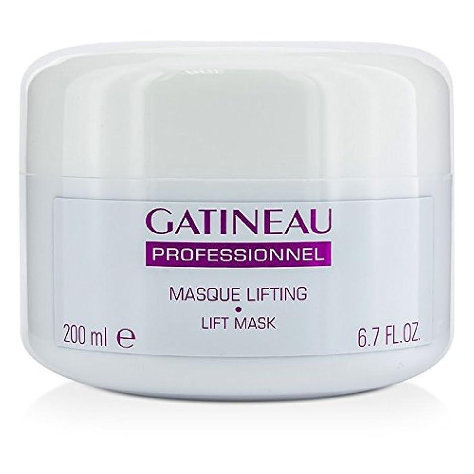 ガティノ Lift Mask (Salon Size) 200ml/6.7oz並行輸入品