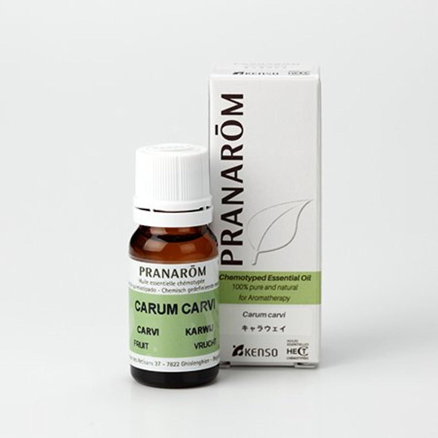 モード承認する夜間プラナロム ( PRANAROM ) 精油 キャラウェイ 10ml p-26