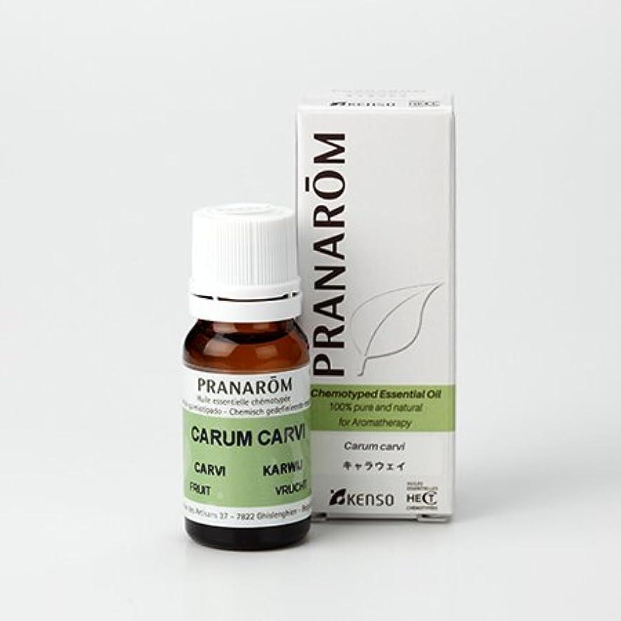 懸念チャンバーレンドプラナロム ( PRANAROM ) 精油 キャラウェイ 10ml p-26