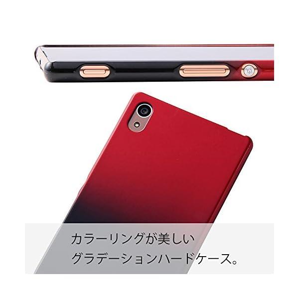 レイ・アウト Xperia Z4 ケース ( ...の紹介画像5