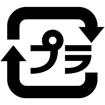 nc-smile ゴミ箱用 分別 シール ステッカー プラスチック プラ リサイクル 80mm幅 (ブラック)