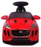 電動乗用玩具 ジャガー ミニ [カラー:レッド][DMD-238] (JAGUAR F-type R)正規ライセンス品のハイクオリティ ペダルで簡単操作可能な電動カー 電動乗用玩具 乗用玩具 子供が乗れる