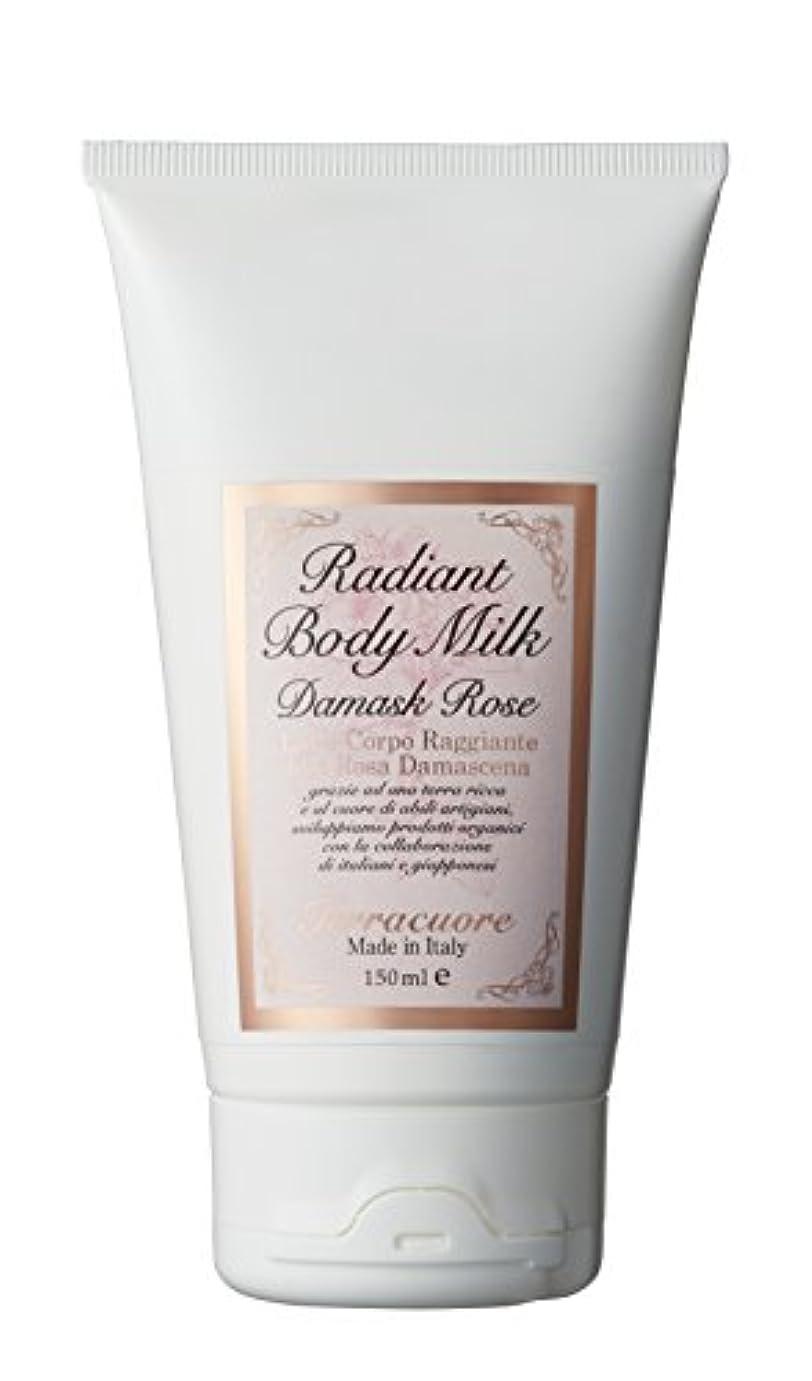 薬を飲む商品マオリテラクオーレ(Terracuore) ダマスクローズ ラディアント ボディミルク