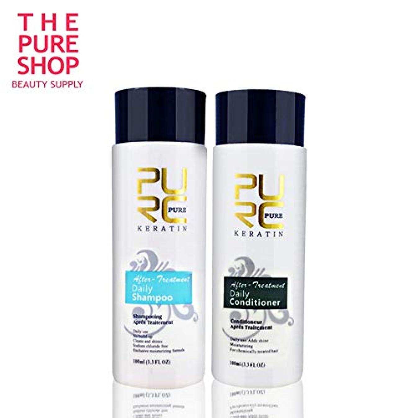 馬鹿げたフロント暴徒ケラチンヘアトリートメント100mlプロフェッショナル用デイリーシャンプーとコンディショナー2個 (女性と男性用) set of 2 Daily shampoo and daily conditioner for keratin...