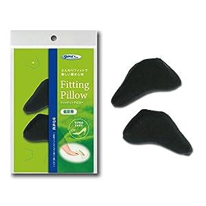 フィッティングピロー ゆび先枕 ブラックの関連商品3