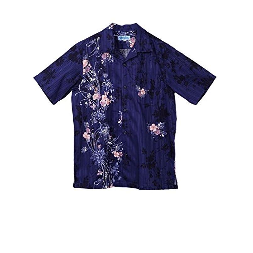 絶えずかもめスツールMAJUN (マジュン) かりゆしウェア アロハシャツ かりゆし 結婚式 メンズ 開襟 フラワーライナー(開襟型) ネイビー S