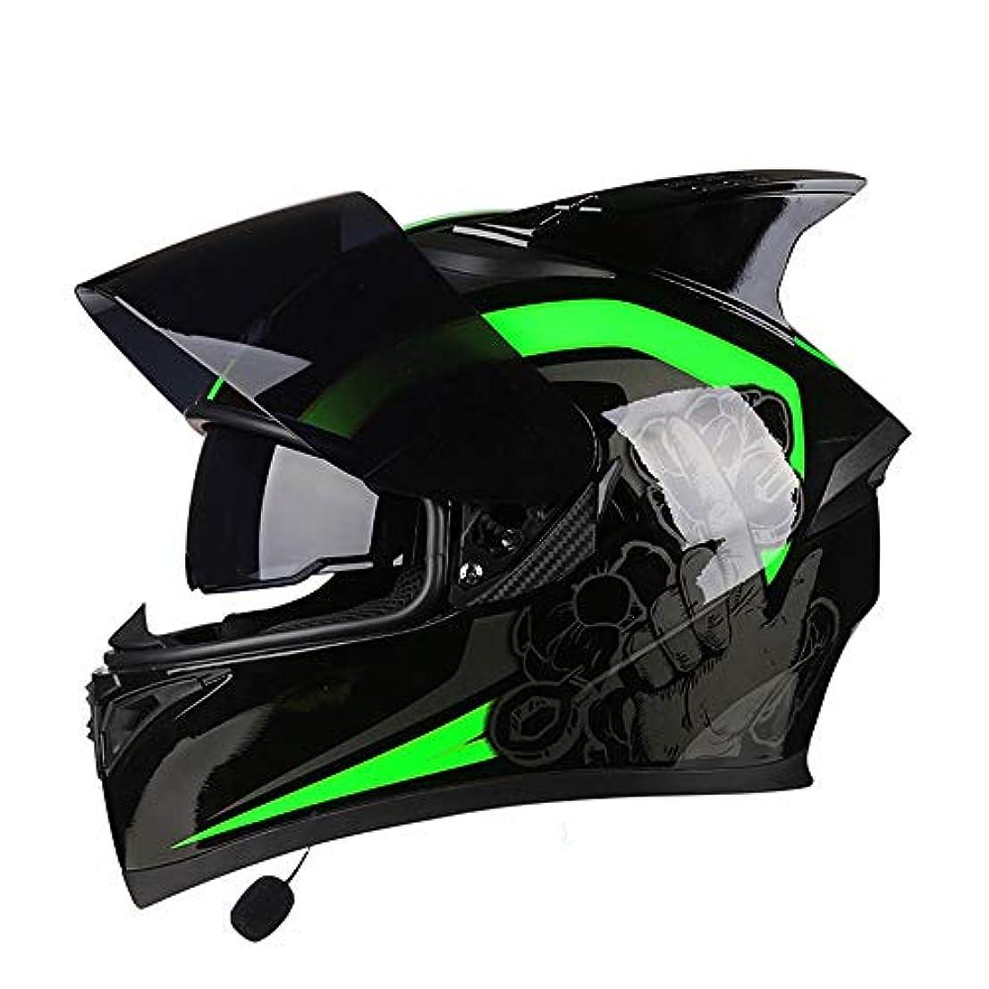 しょっぱい出版誤HYH オートバイ四季のbluetoothヘッドセットフルフェイスヘルメットカラフルなレンズダブルレンズファッション通気性コーナーライディングヘルメット いい人生 (色 : Have corner, Size : XL)