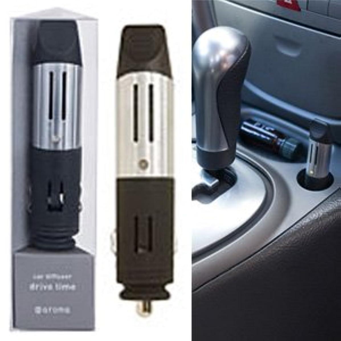 可能にするおしゃれな高さ車用アロマディフューザー ドライブタイム [ソケットタイプ/DC12V電源] カラー:シルバー