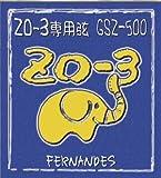 フェルナンデス FERNANDES/ZO-3専用弦 GSZ-500【フェルナンデス】
