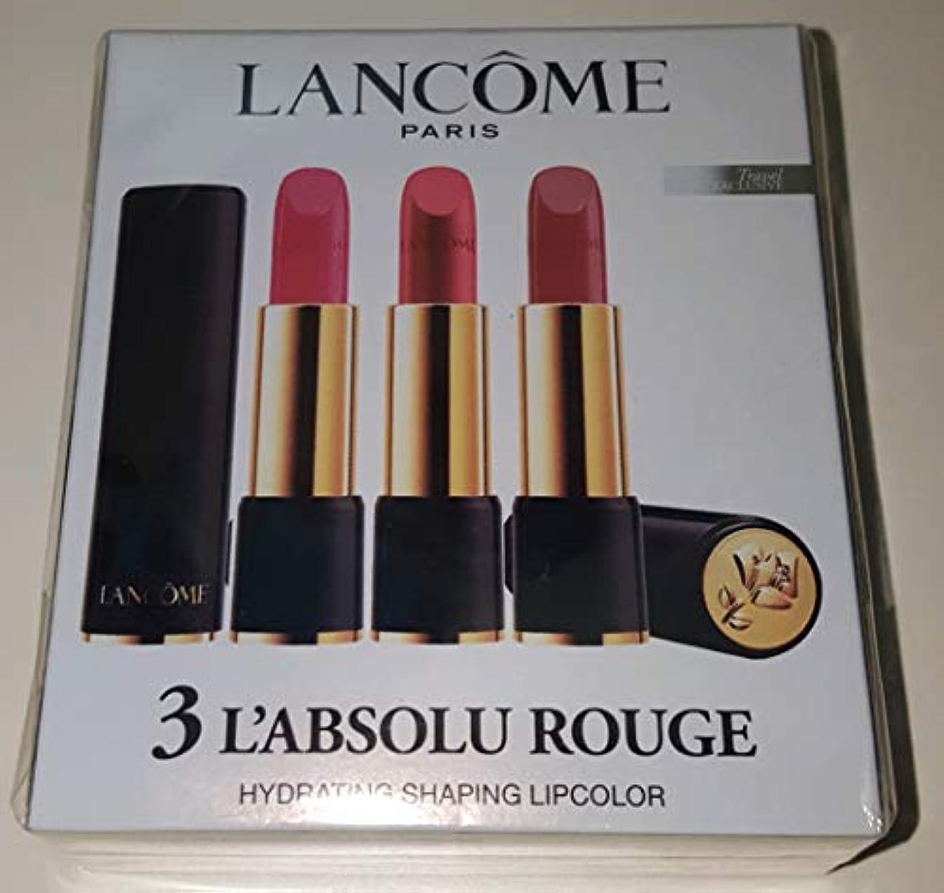 名誉ある矛盾する件名LANCOME ランコム 3 L'ABSOLU ROUGE 口紅 3本 セット